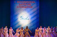 3-315_derusov.com